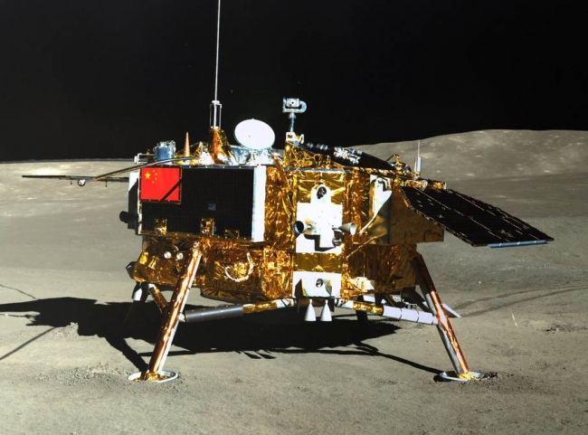 Robot chino en la Luna